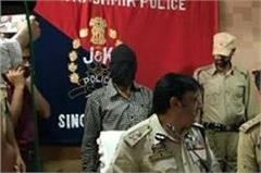 lashkar module sandeep sharma has been apprehended by jk police