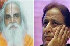 azam khan   daughters of terrorists    vedanti