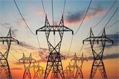 electricity blow to the people of haryana