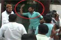 slaps the muslim slip on bharat mata ji