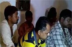 bjp house builds house of gambling 12 gamblers caught