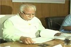 gervais committee meeting manohar lal khattar
