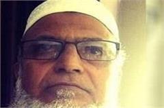 mumbai serial blast accused arrested in kadir bijnaur