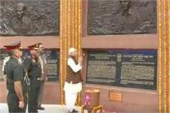 governor gives tribute to martyrs on occasion of kargil day
