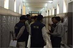 up assembly explosive case nia team visits lucknow