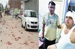 haryana guhla chica electricity stealing police