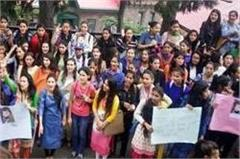 kotkhai rape and murder case on the road sfi abvp