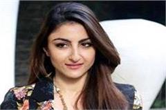 arms license case soha ali khan