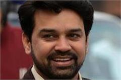 bjp mp anurag to supreme court relief himachal government appeal dismiss