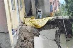 shimla in distress of rain ground land people made fraudulent