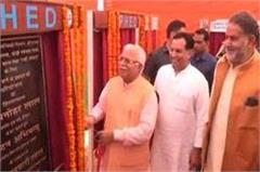 manohar lal khattar approve demands