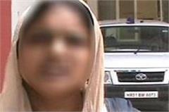 haryana faridabad eve teasing police