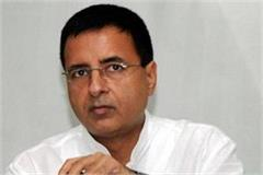 shortage of shamsher singh surjewala will always eat us randeep