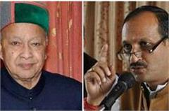 virbhadra to the court after shock satti given this big statement