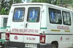 now dial 108 ambulance number