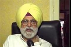interview with rana gurjit singh