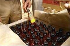 police caught 8250 ml of indigenous liquor