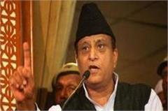 check bounce case azam attacks bjp on government