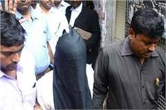 let terrorist salim on 7 day remand  ats will question