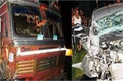 tremendous collision in truck car  death of father in law and son in law