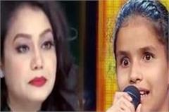 tears in neha kakkar  s eyes to hearing the himachali daughter  s song