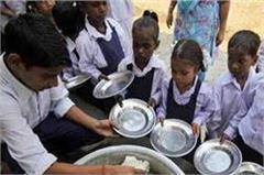 35 children sick of eating midday meal in panna district