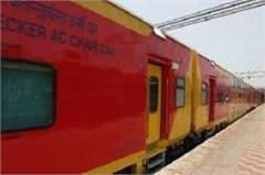 railways announce to run three special trains