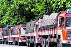 rejecting the withdrawal  ban imposed on truck unions punjab government