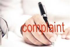 complaint against 3 gas agency