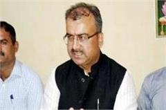 pandey  s big statement on bjp  s face in himachal  read what he said