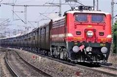 loss of railway rs 1 35 crore in half day