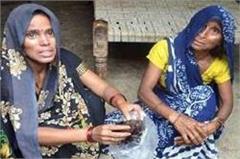 elderly peat pete murder in agra
