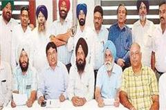 gst railway contractor across punjab united in protest against