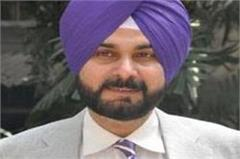 preparations for beautification from gurabhuti will be started sidhu