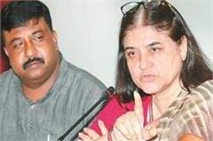 lack of political will in punjab for organic farming maneka gandhi