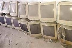 40 000 computer bins in government schools