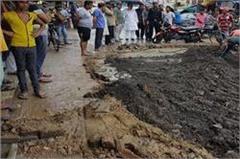 due to heavy rain  dhansee road in goraya main market