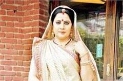 actress alka kaushal is released from jail with mother