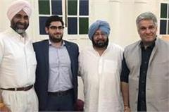 representatives of various foreign companies meet punjab cm