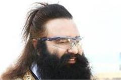 ram rahim residing among 50 gangsters in rohtak jail