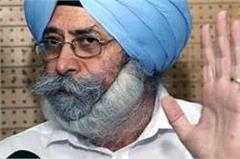 scam of rs 127 crore in 4 months phoolka