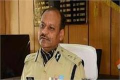 dgp has issued strict order sho from these officers phone of now stay on