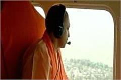 cm yogi will visit flood affected areas  distribute relief material