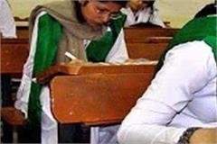 50 000 students of high school nd intermediate registrations canceled