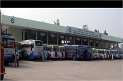 buses nad trains closed on the issue of dera sacha sauda deal