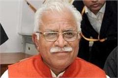 haryana government rice millers