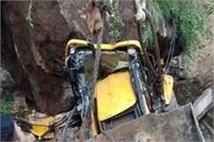 16 hours after death toll by giving jcb driver wins life war