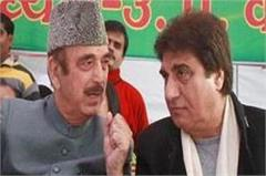 30 children dead raj babbar and ghulam nabi azad will arrive