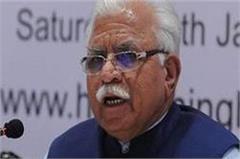 haryana sirsa manohar lal khattar intoxication