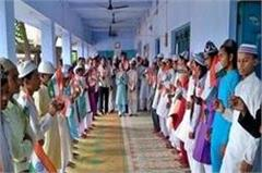 hearing of videography of national anthem in madarsas hc to 29